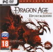 Dragon Age Начало Пробуждение (PC DVD)