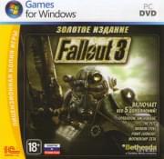 Fallout 3 Золотое издание (PC DVD)