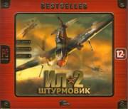 Bestseller Ил-2 Штурмовик (PC DVD)