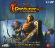Drakensang Река времени (Включает дополнение Секрет Филеассона) (PC DVD)