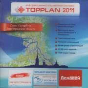 Topplan Санкт-Петербург и Ленинградская область 2011 (PC DVD)