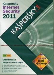 Kaspersky Internet Security 2011 Russian Edition 2-Desktop 1 year Renewal Box (Антивирус Касперского)