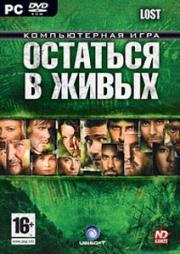 Lost Остаться в живых (PC DVD)
