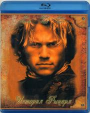 История Рыцаря (Blu-ray)