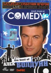The best of Алек Болдуин Comedy Субботним вечером в прямом эфире