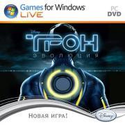 Трон Эволюция (PC DVD)