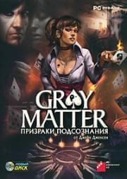 Gray Matter Призраки подсознания (DVD-BOX)
