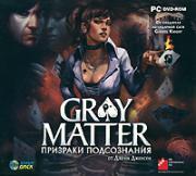 Gray Matter Призраки подсознания (PC DVD)