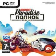 Burnout Paradise Полное издание (PC DVD)