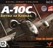 DCS A-10c Битва за Кавказ (PC DVD)