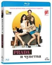 PRADA и чувства (Blu-ray)