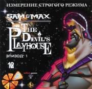 Sam & Max The Devil's Playhouse Эпизод 1 Измерение строгого режима (PC DVD)