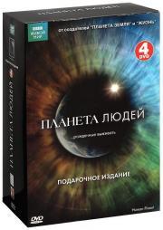 BBC Планета людей 4 Части (Океаны / Пустыни / Арктика / Джунгли / Горы / Равнины / Реки / Города) (4 DVD)