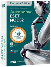 Eset NOD32 Антивирус Platinum Edition (на 1 ПК) Лицензия на 2 года (PC CD)