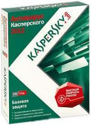 Антивирус Касперского (Kaspersky) 2012 (на 2 ПК) Лицензия на 1 год (PC CD)