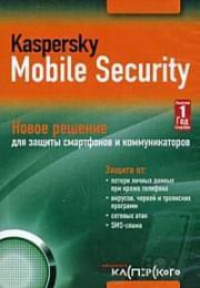 Kaspersky Mobile Security (лицензия 1 год) (Антивирус Касперского) (PC CD)