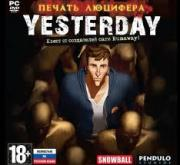 Yesterday Печать Люцифера (PC DVD)