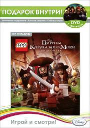 LEGO ПиратыКарибскогоморя (DVD-BOX) (  DVD фильм Пираты Карибского моря На странных берегах)