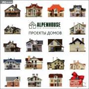 Alpenhouse Проекты домов (PC CD)