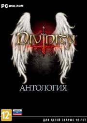 Divinity Антология (PC 2 DVD CD)