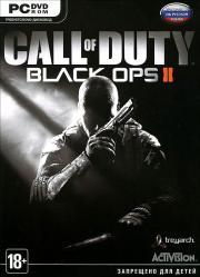 Call of Duty Black Ops II Расширенное издание (DVD-BOX)