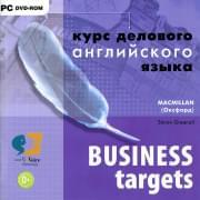Business Targets Курс делового английского языка (PC DVD)