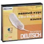 Sprachkurs Deutsch Полный курс немецкого языка 1 Уровень (3 PC СD)