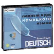 Sprachkurs Deutsch Полный курс немецкого языка 2 Уровень (3 PC СD)