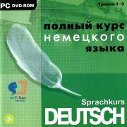 Sprachkurs Deutsch Полный комплект 1-3 Уровни (PC DVD)