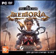 Memoria (PC DVD)