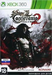 Castlevania 2 Lords of Shadow (Xbox 360)