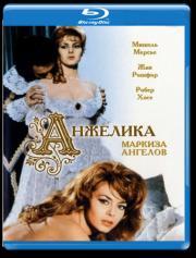 Анжелика маркиза Ангелов (Blu-ray)