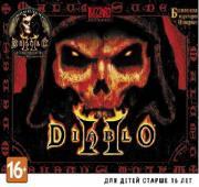 Diablo II Gold (PC DVD)