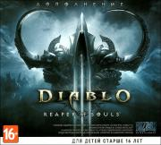 Diablo III Reaper of Souls (PC DVD)