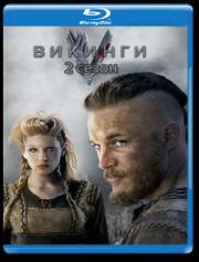 Викинги 2 Сезон (10 серий) (2 Blu-ray)