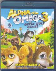 Альфа и Омега 3 Великие волчьи игры (Blu-ray)