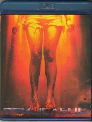 Пришельцы (Посетители) (Blu-ray)