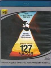 127 часов (Blu-ray)