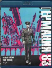 Германия 83 (8 серий) (2 Blu-ray)