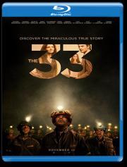 33 (Blu-ray)