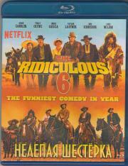 Нелепая шестерка (Blu-ray)