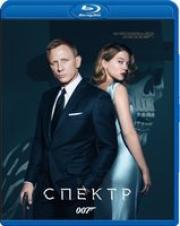 007 Спектр (Blu-ray)