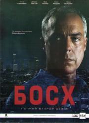 Босх 2 Сезон (10 серий) (2 DVD)