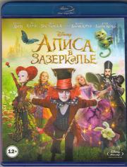 Алиса в Зазеркалье (Blu-ray)