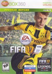 FIFA 2017 (Xbox 360)