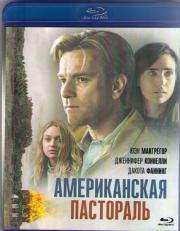 Американская пастораль (Blu-ray)
