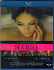 Sex Doll (Blu-ray)