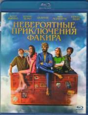 Невероятные приключения Факира (Blu-ray)