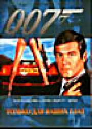 Агент 007.Только для Ваших глаз (2DVD) (КиноМания)