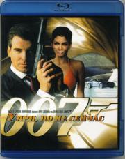 Агент 007 Умри, но не сейчас... (Blu-ray)
